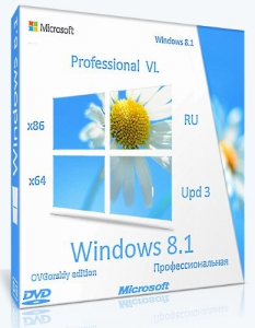 Microsoft® Windows® 8.1 Professional VL with Update 3 x86-x64 Ru by OVGorskiy® 07.2020 2DVD