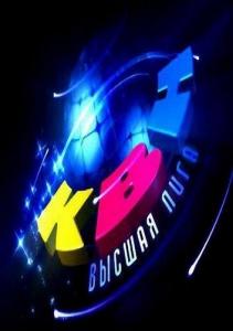 КВН-2020. Высшая лига (2020.03.21)