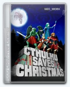 Cthulhu Saves Christmas