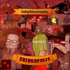 babyshkaestvnuka - CRINGEPOLIS