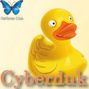 Cyberduck 7.10.0 Build 35184 [Multi/Ru]
