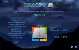 BELOFF 2020.08 Minimal [Ru]