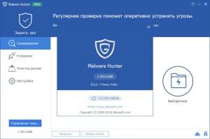 Glarysoft Malware Hunter PRO 1.112.0.704 RePack (& Portable) by Dodakaedr [Ru/En]
