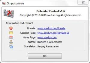 Defender Control 1.7 Portable [Multi/Ru]