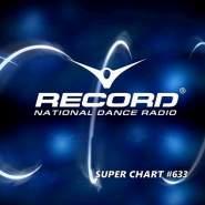VA - Record Super Chart 633 [25.04]