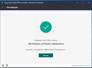 Kaspersky Small Office Security 8 21.0.44.1537 [Ru]