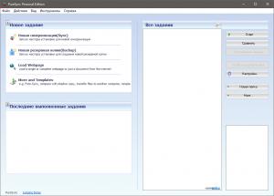 PureSync 6.4.0 [Multi/Ru]