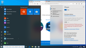 Microsoft Windows 10.0.18363.1379 Version 1909 (Updated February 2021) - Оригинальные образы от Microsoft MSDN [Ru]