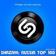 VA - Shazam: Хит-парад Russia Top 100 [28.04]