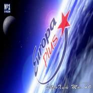 VA - Europa Plus: ЕвроХит Топ 40 [08.05]