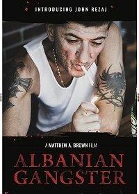 Албанский гангстер