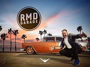 RMD-гараж