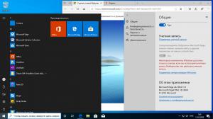 Microsoft Windows 10.0.19041.508 Version 2004 (Updated Sept 2020) - Оригинальные образы от Microsoft MSDN [Ru]