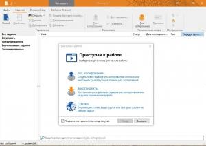 FBackup 9.3.428 [Multi/Ru]