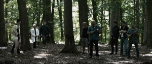 Лес Испытаний