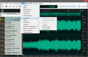 Ocenaudio 3.8.1 Repack (& Portable) by elchupacabra [Multi/Ru]