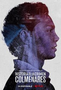 Дневники преступности: Кольменарес