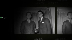 Когда-то были братьями: Робби Робертсон и Зе Бэнд
