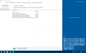 Windows 10 (v2004) x64 HSL/PRO by KulHunter v3 (esd) [Ru]