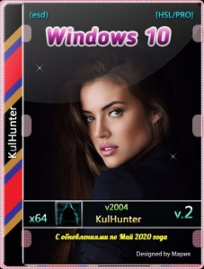 Windows 10 (v2004) x64 HSL/PRO by KulHunter v6 (esd) [Ru]