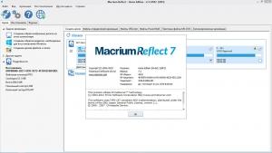 Macrium Reflect v 7.2.5107 x64 Home [Ru/En]