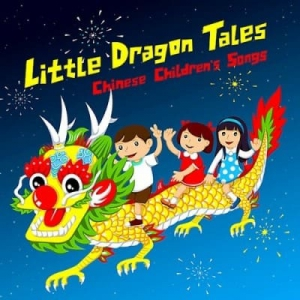 Детский хор Yip's Canada (The Shanghai Restoration Project) - Little Dragon Tales (Chinese Children's Song)