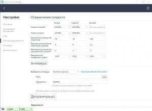 Free Download Manager 6.13.4.3616 [Multi/Ru]