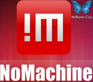 NoMachine 6.11.2_1 [Multi/Ru]
