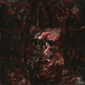 666 - Мясо с кровью