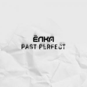 Ёлка - Past Perfect