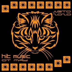 VA - Hit Music (лето 2020) от Мяу