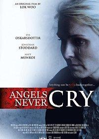 Ангелы не Плачут