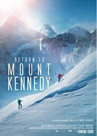 Возвращение на гору Кеннеди