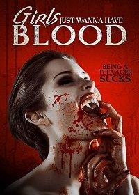 Тёлки-кровососки / Девчонки просто хотят крови