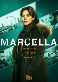 Марселла / Марчелла