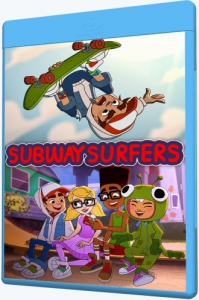 Сабвей Серф / Subway Surfers