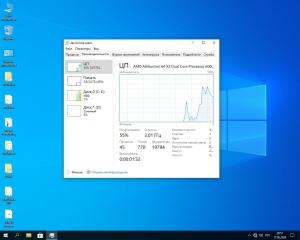 Windows 10 Pro x64 lite 2004 build 19041.264 by Zosma [Ru]