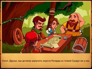 Robin Hood 2: Winds of freedom