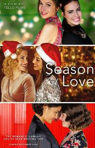 Сезон любви