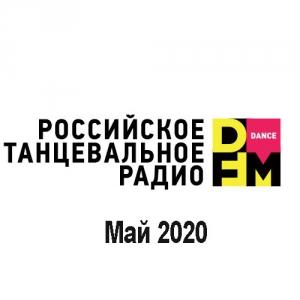 VA - Radio DFM Top D-Chart Май 2020