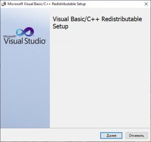 Microsoft Visual C++ AIO Runtime Libraries Full Pack by Anonymous (02.06.2020) [Ru/En]