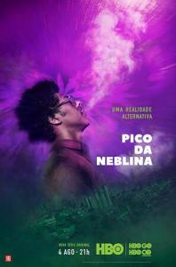 Пико-да Неблина