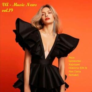 VA - Music News vol.19
