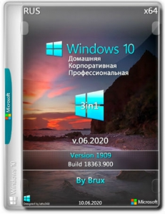 Windows 10 1909 (18363.1082) x64 Home + Pro + Enterprise (3in1) by Brux v.09.2020 [Ru]