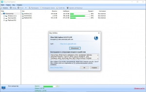 Glary Disk Explorer 5.27.1.64 [Multi/Ru]