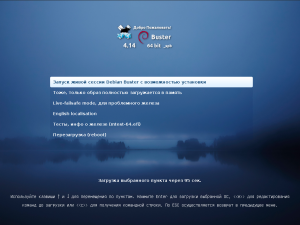 Debian 10.3 XFCE 4.14 (май 2020) [64-bit] 1xDVD