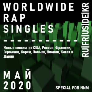 VA - Worldwide Rap Singles - Май 2020
