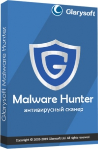 Glarysoft Malware Hunter PRO 1.105.0.695 RePack & Portable by 9649 [Multi/Ru]