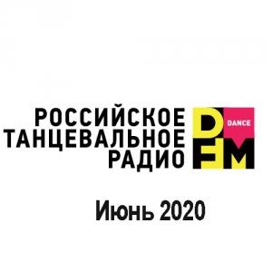 VA - Radio DFM Top D-Chart Июнь 2020