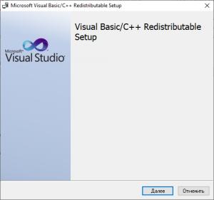Microsoft Visual C++ 14.28.29301 Runtimes AIO (x86-x64) Repack by @ricktendo64 [Multi/Ru]